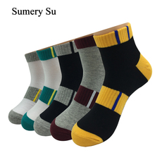 5 Pairs/Lot Ankle Socks Men Thick Cotton Stripes Colorful Outdoor Casual Running Compression Short Meias Male