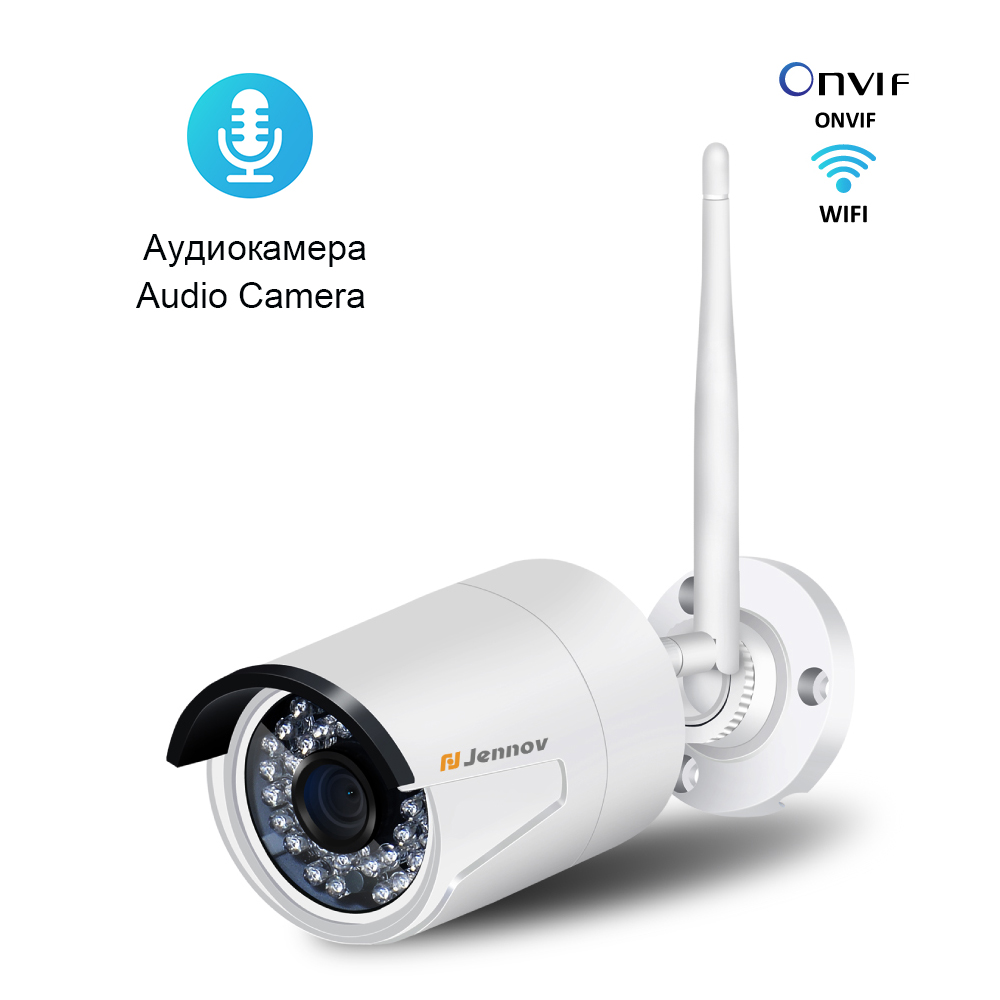 Audio Record Ipcam HD Onvif 720P 960P 1080P Wireless Wifi Camera Home Security IP Camara Outdoor Waterproof 32G SD Card Optional wireless waterproof security camera system 2 4g long transmitter distance 4cameras dvr monitor up to 32g sd card wifi ipcam kits