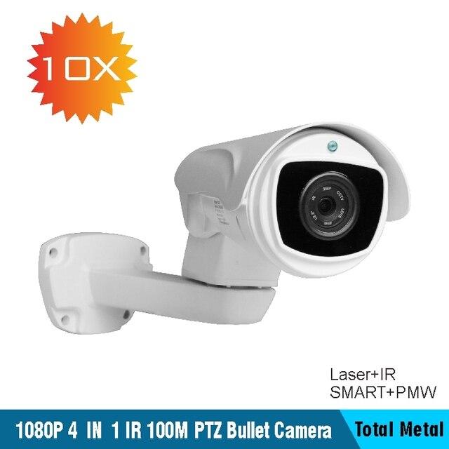 AHD 2mp 4X 10X Motorized Zoom CCTV PTZ camera 1080P CVI TVI  PTZ Bullet Camera  laser IR100m Outdoor Waterproof Surveillance cam