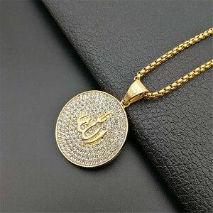 Image 5 - Hip Hop buzlu Out yuvarlak Allah kolye kolye paslanmaz çelik İslam müslüman arapça altın renk namaz takı Dropshipping
