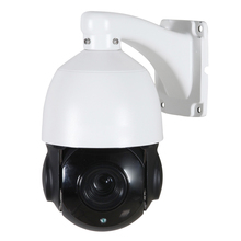 Free shipping H.265 H.264 4MP 3MP 4 inch Mini Size Network Onvif IP PTZ speed dome 30X optical zoom ptz ip camera