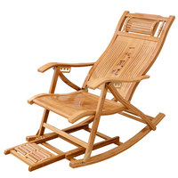 Rocking Chairs Bamboo Chaise Lounges Adjustable Foldable Balcony Adult Lunch Break Nap Backrest Chair Leisure Recliner Outdoor