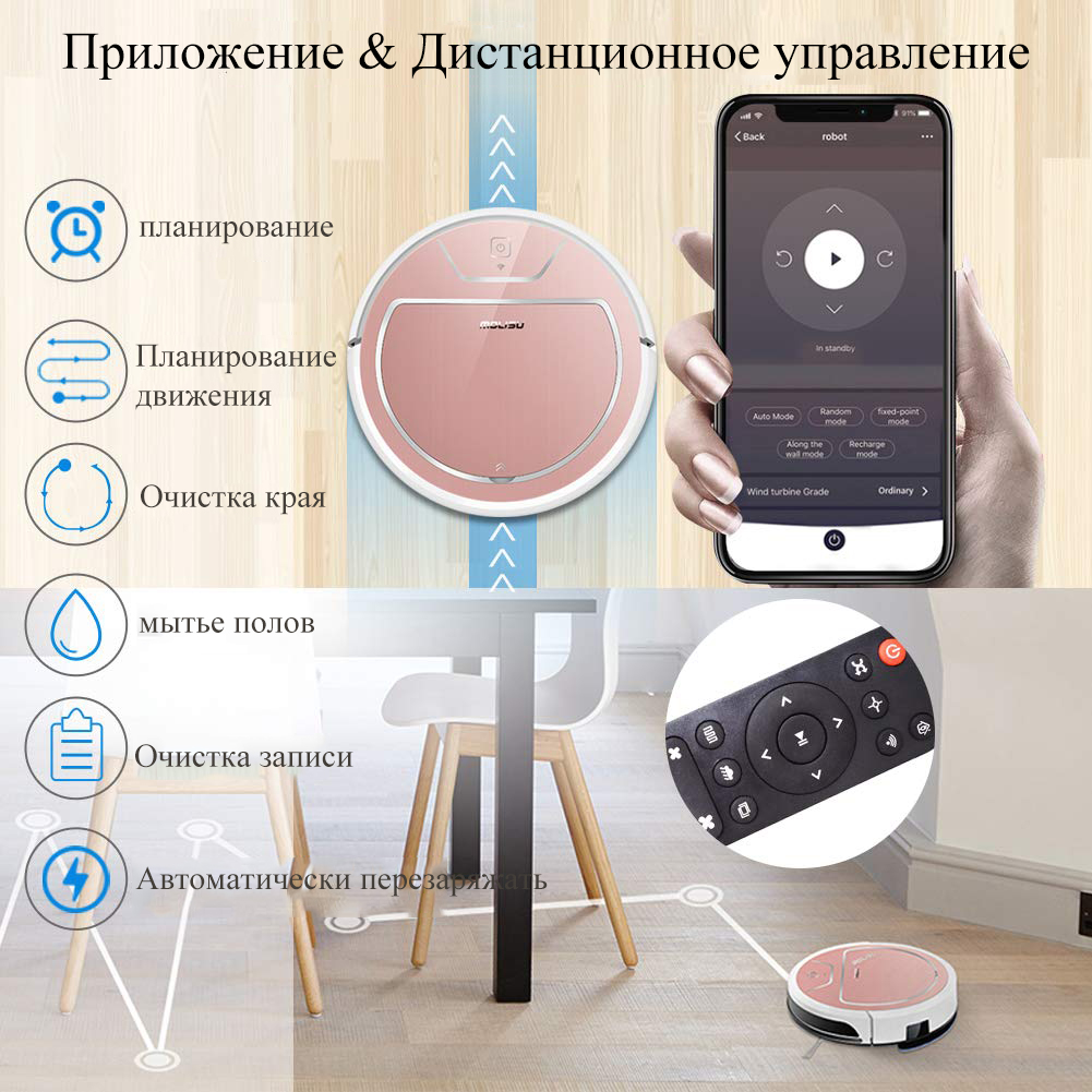 HTB1T23GbB1D3KVjSZFyq6zuFpXa8 MOLISU V8S PRO robot vacuum cleaner with App control Wet and Dry Sweeping and Mopping 2000pa suction Autocharge Robot Aspirador