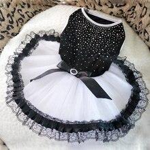 Платье-пачка для собак, кружевное платье, милая одежда принцессы для питомцев, кошек, вечерние платья для собак
