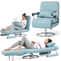 Многофункциональное офисное кресло Складные Стул, гостиная кресло простой складной диван-кровать