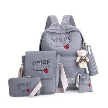 Язык холст рюкзаки для девочек прекрасные школьные рюкзаки для девочек-подростков с принтом Рюкзак Комплект Зеленая мята школьные сумки HY-322