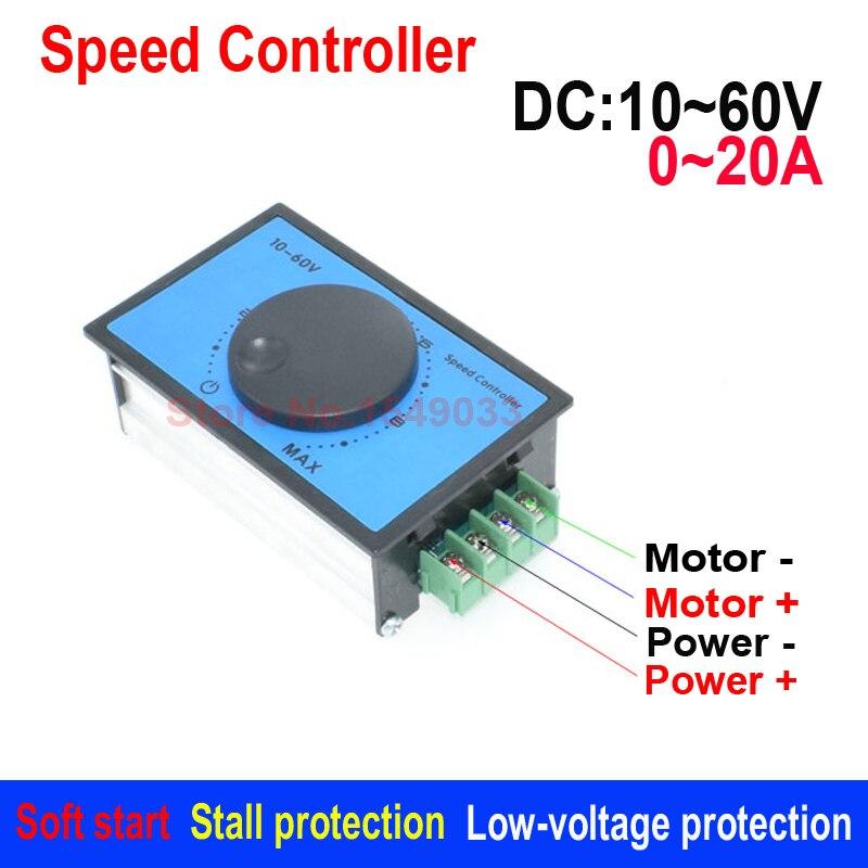 Motor DC PWM de control de velocidad electrónico speeder regulador 12v24v36v48v60v 20a 775 Motor DC módulo