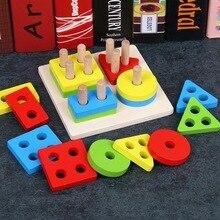 Обучающая детская стопка игрушек Монтессори, цветная, деревянная, Геометрическая, для детей