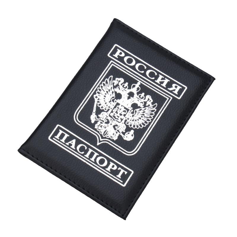 New Delicate Business Card Holder Russian national emblem Passport ...