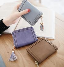 Angelatracy 2019 New Arrival Distress Solid PU Leather Card Hollow Out Women Coin Tassel ID Set Credit Holder CardHolder
