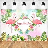 Mehofoto Фламинго праздник день рождения фото фон летний Гавайский отдых стиль фон Цветы Листья ананаса золотой
