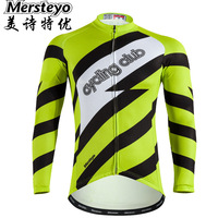 Spring Autumn Jersey Long Sleeve Tops Bicycle Clothes Equipment Riding Jackets Men Women Road Racing Bike Travel Outdoor Sports