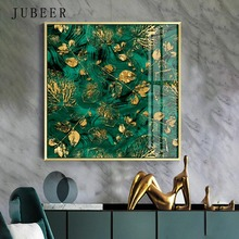 Nordic Style Abstract Golden Leaf Square  Emerald Decorative Painting Cuadros Decoracion Salon Home Decor Poster and Prints