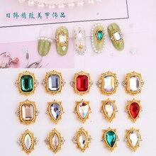 100 pcs 크리스탈 다이아몬드 3D 보석 일본 네일 아트 장식 최고 품질 크리스탈 매니큐어 장식 DIY 네일,