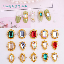 100 pcs Crystal Diamond 3D jewellery japanese nail art decorations top level quality crystal manicure decorations for DIY Nail ,