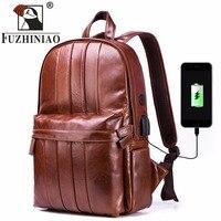 Многофункциональный USB зарядки Для мужчин 14 дюймовый ноутбук рюкзаки для мужской моды для отдыха из натуральной кожи путешествия рюкзак бр