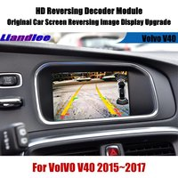 Liandlee For Volvo V40 2015~2017 Reverse Decoder Module Box Rear View Parking Camera Image Car Screen Upgrade Display Update