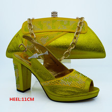 Yellow Color African Shoe and Bag Set Italian Matching Shoe and Bag Sets African Wedding Shoe and Bag Set   CP63010