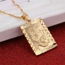 Благословение кулон ожерелье в китайском драконе животных золотого цвета удача талисманы даосизм ювелирные изделия