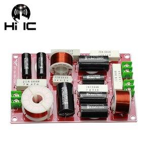 Image 3 - 1 Pcs 2 דרך Hi Fi אודיו טרבל + בס 2 יחידות מוצלב רמקול מחלק תדר סטריאו Crossover מסנני 18dB 150 W יפין חינם