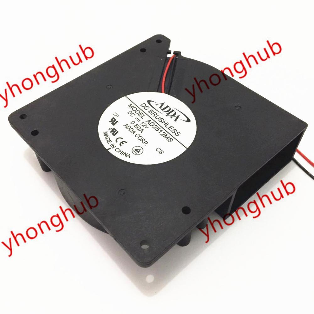 medium resolution of adda ad2512ms dc 12v 0 60a 2 wire 120x120x32mm server blower fan