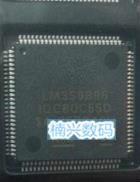 10pcs/lot LM3S9B96-IQC80-C5 LM3S9B96 LM3S9B96IQC80C5SD New10pcs/lot LM3S9B96-IQC80-C5 LM3S9B96 LM3S9B96IQC80C5SD New