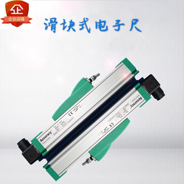 Slider KTF-375MM electronic ruler injection molding machine printing machine resistance linear displacement sensor KTF 375Slider KTF-375MM electronic ruler injection molding machine printing machine resistance linear displacement sensor KTF 375