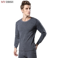 New 2017 High Quality Brand Thermal Underwear Set Men Autumn Winter Thermo Underwear Soft Comfortable Stretch