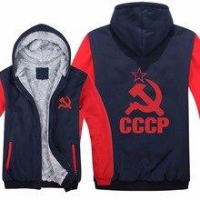 Mới CCCP Áo Mùa Đông Trang Ấm Nam Nữ Liên Xô Liên Xô Khoác Hoodie Lót Áo Khoác Áo Áo Khoác Da CCCP Khoác Hoodie