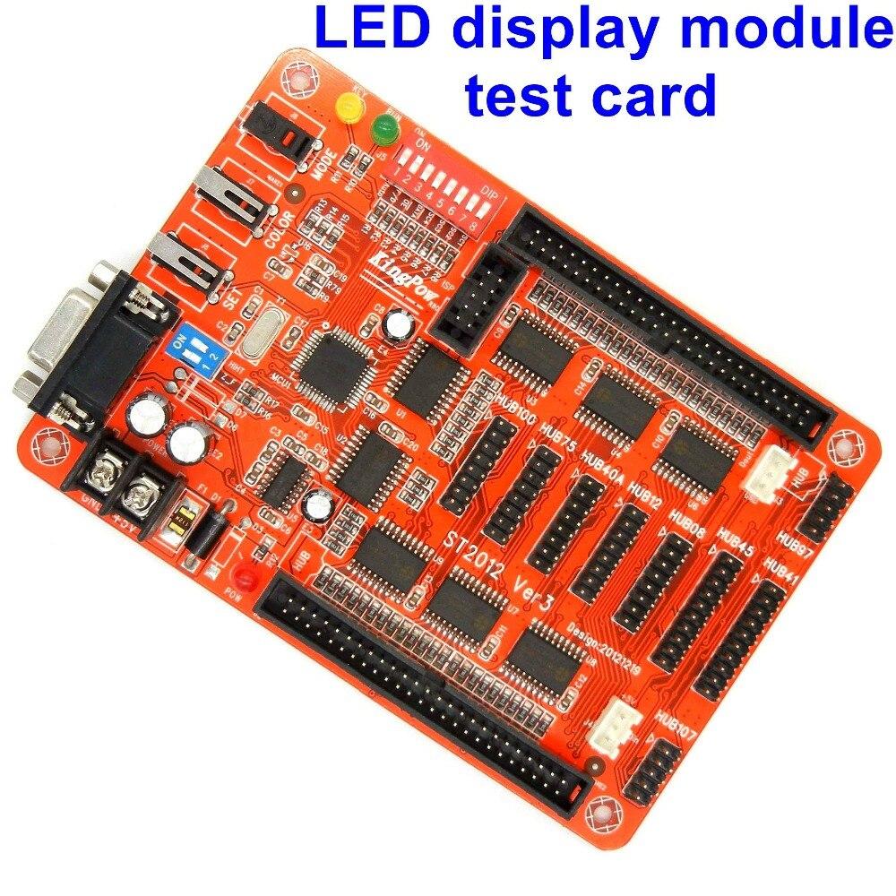 Многофункциональный светодиодный экран дисплей тестирование модуля карты для одного/doule/полноцветное тестирование модуля, старение, ремонт обслуживания
