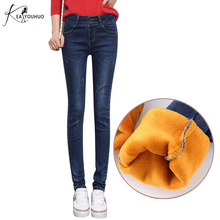 Arrival Winter Women Warm Jeans Thicken Cotton Skinny Harem Pants Trousers Elastic Waist Denim Trousers Mom Jeans For Women 2017