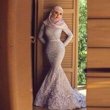 Edle Demure Muslimischen Abendkleider Meerjungfrau Spitze Abendkleider Lange Ärmel Mit Chiffon Schleier Hohe Kragen Bodenlangen