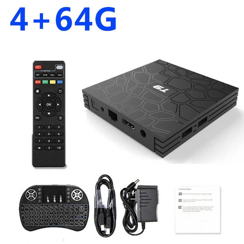 T9 Smart TV Box Android 8 1 4GB 32GB 64GB Rockchip RK3328 1080P H 265 4K  Google Player Store Netflix Youtube Set Top IPTV Box