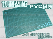 TOPTOYS Cutting board pad pvc material a3 cutting board model tools sample