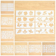 8Pcs/Set DIY Flower House Layering Stencils For Walls Painting Scrapbooking Stamp Album Decor Embossing Paper Card Template(China)