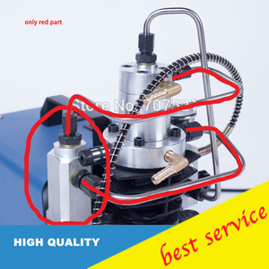 Image 1 - yong heng 0 30mpa High Pressure Paintball Refilling Air Pump Spare Parts
