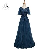 LOVONEY Elegant Short Sleeve Tulle Evening Dress Long Lace Up Backless Formal Evening Party Dresses Prom