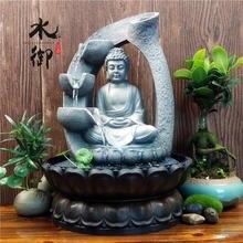 Статуя Будды Юго Восточной Азии фонтан увлажнитель воздуха для