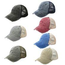 2019 Womens Summer Ponytail Messy Bun Sun Hat Vintage Washed Color Breathable Mesh Back Adjustable Snapback Distressed Baseball