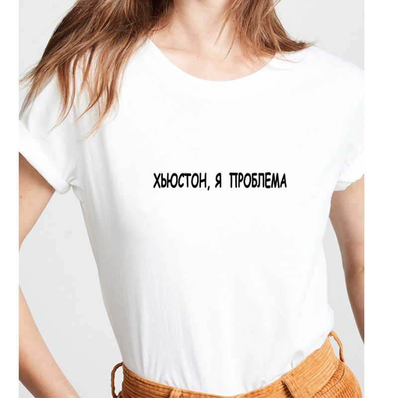 Women street wear Summer t-shirt shirts Casual Russian Letter Printing T-shirts Black Vogue Female tshirt tops feminino Tumblr