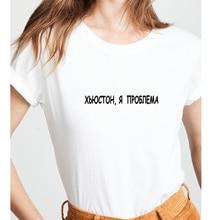 Women street wear Summer t-shirt shirts Casual Russian Letter Printing T-shirts Black Vogue Female tshirt tops feminino Tumblr