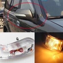 Для Great Wall Hover для Haval H5 H3 левое правое зеркало заднего вида, зеркальный сигнальный светильник, маленькая лампа, сигнальная лампа