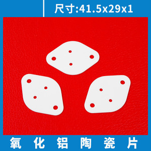 Image 2 - 10 Pcs Hoge Temperatuur Om 3 Slip Igbt Van Aluminiumoxide Keramische Sheet Thermische Geleidende Isolator/Goud Verzegelde Pijp