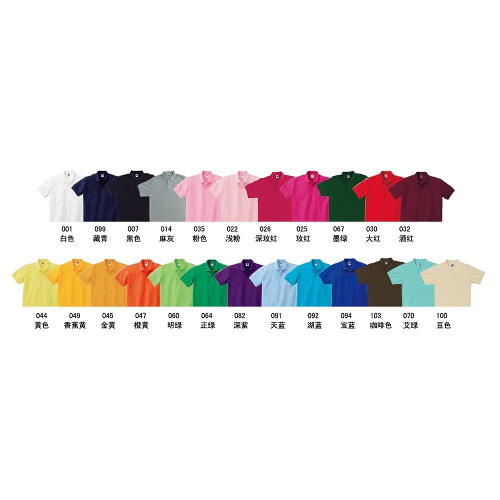 Enjoythespirit Men Polo Shirt Sold Color Pique Fabric Cotton