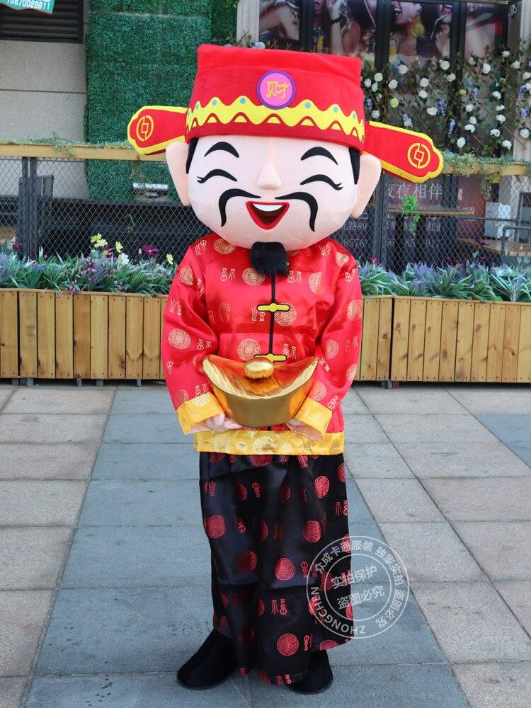 Costume de nouvel an chinois dieu de la Fortune pour adulte taille dieu de la richesse Costume de mascotte nouvel an Costumes Cosplay