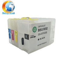 One Big And 5 Small Capacity For HP 30 90r 130 Refillale Ink Cartridge With Chip