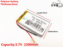 3.7V 2200mAH 604070 Polymer lithium ion / Li ion Rechargeable battery for DVR,GPS,mp3,mp4