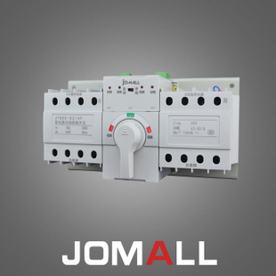 25A 4P new mini type ats Automatic Transfer Switch Rated voltage 220V /380V Rated frequency 50/60Hz 25A 4P new mini type ats Automatic Transfer Switch Rated voltage 220V /380V Rated frequency 50/60Hz