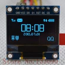 0,96 zoll 128X64 OLED display modul blau auf schwarz Freescale smart auto spezielle OLED modul 3-draht SPI 4 draht SPI IIC