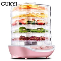 CUKYI Food Dehydrator Fruit Vegetable Herb Meat Drying Machine Pet Snacks food Dryer with 5 trays 220V EU US